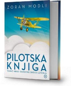 Pilotska knjiga